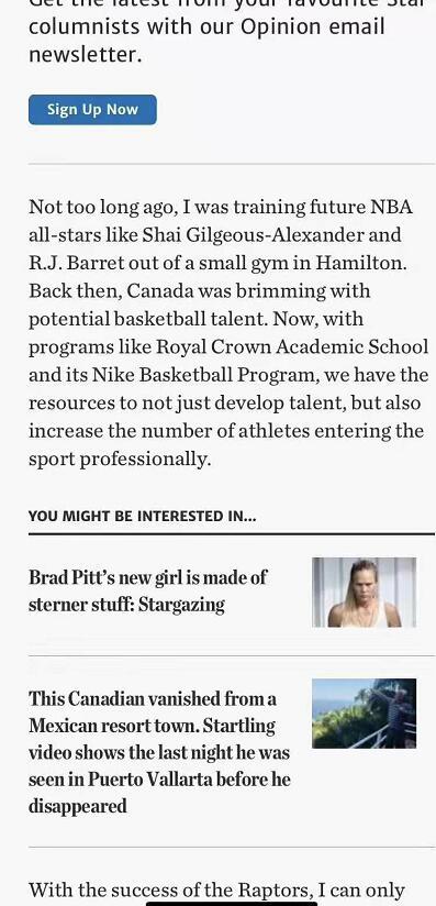 GTA成为加拿大成为世界顶级篮球培养基地!加拿大皇冠中学上星报